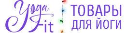 YogaFit – товары для йоги в Бишкеке